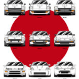 Nissan Datsun Fairlady Z history