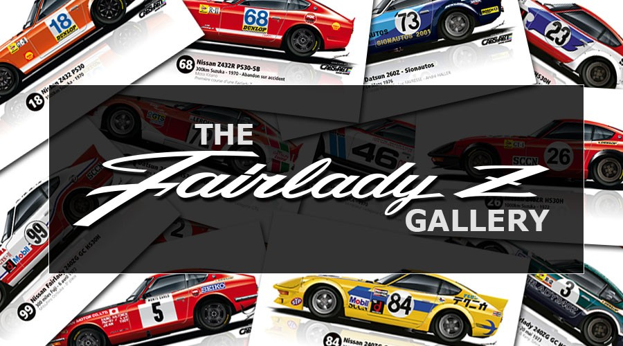The Fairlady Z Gallery